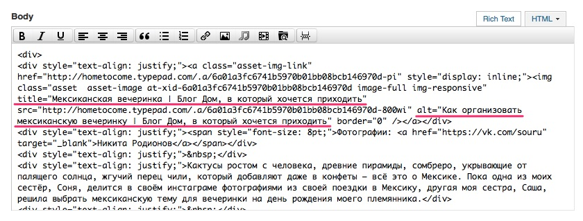 Как правильно называть картинки на вашем сайте в коде html   StartBlogUp.com