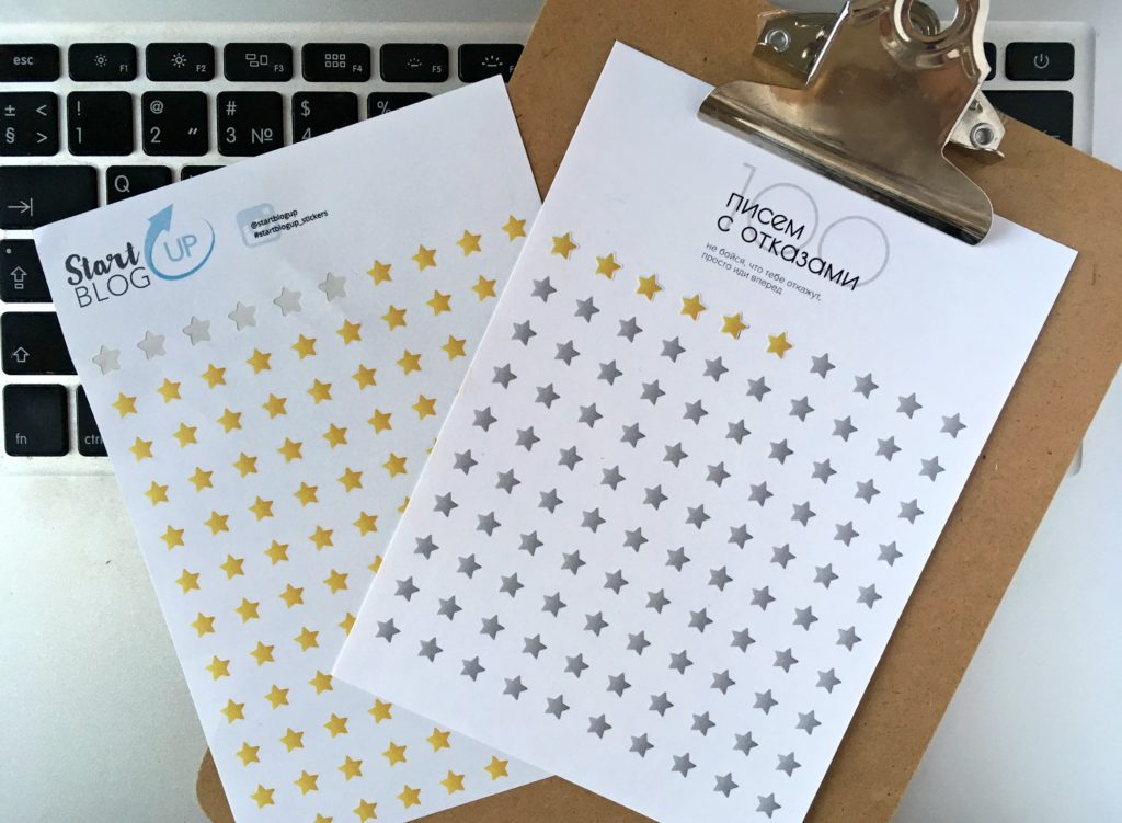 Наклейки для Календаря Блоггера   Варвара Лялягина Start Blog Up