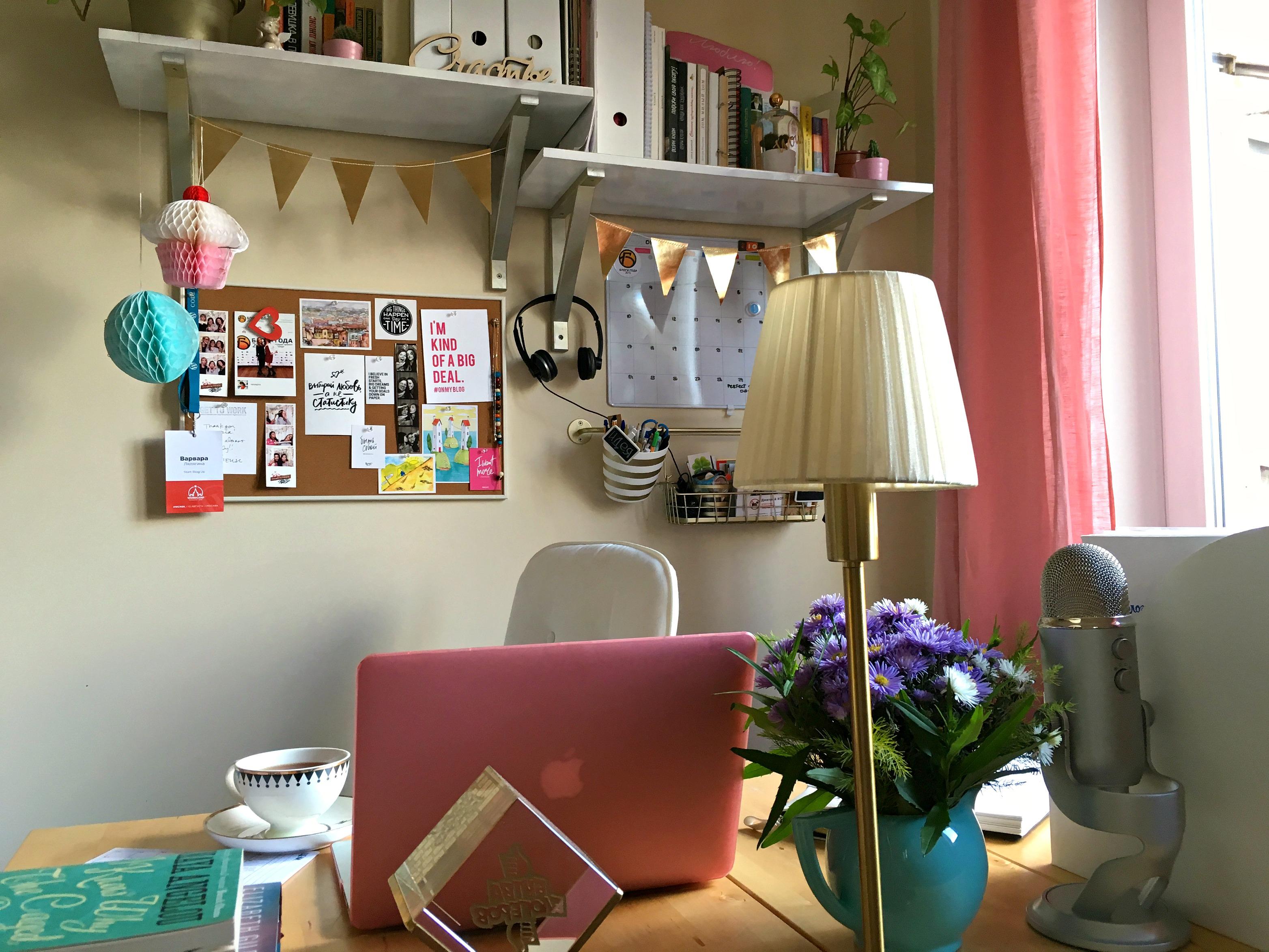 Как создать фон для съёмки видео и прямых эфиров   Блог Варвары Лялягиной Start Blog Up
