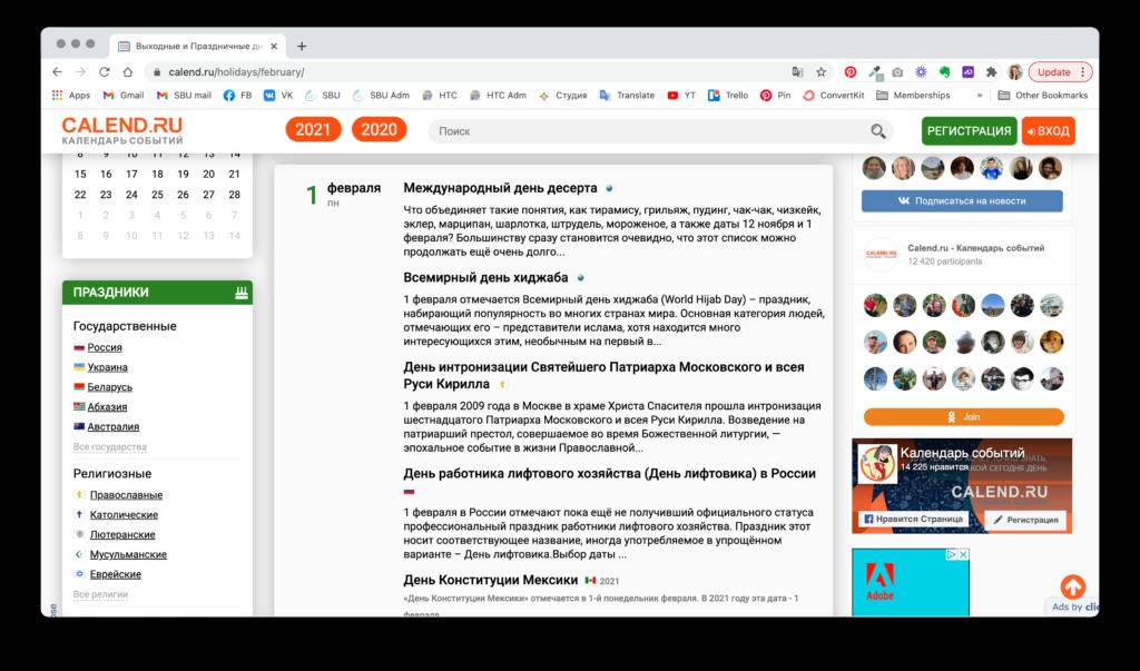 Как писать посты в Инстаграм быстро   Блог Варвары Лялягиной StartBlogUp.com